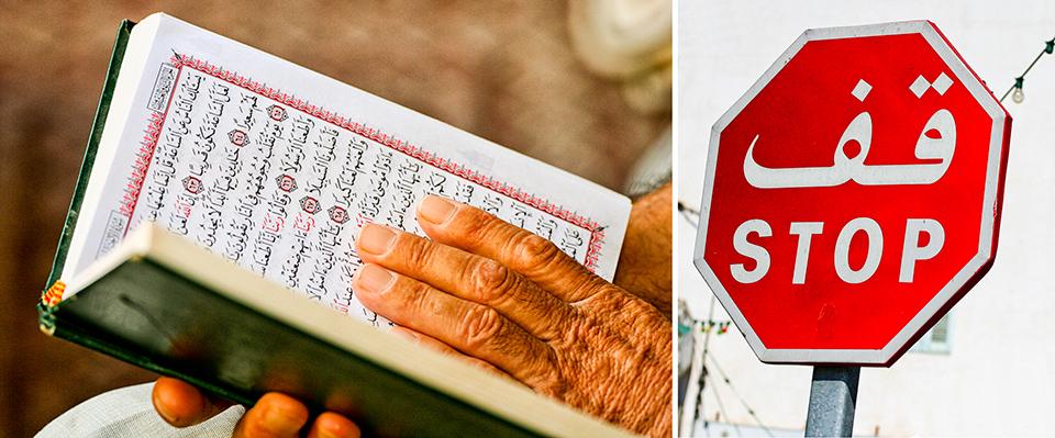 fotograf-podroznik-tunezja-stachowiak-mariusz